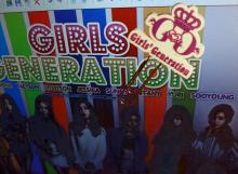 Girls' Generation Team Logo Paper Clip Fashion Bookmark
